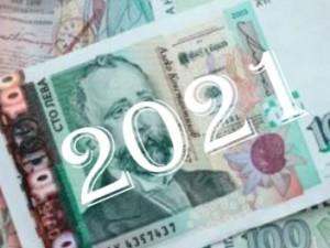 Закон за бюджета на държавно обществено осигуряване (ЗБДОО) за 2021г. - основни моменти